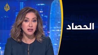 الحصاد - كشمير.. صمت إسلامي ودولي تجاه مسلمي الإقليم
