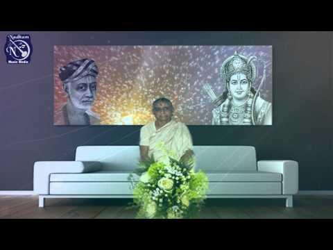 Pahirama by Manikrishnaswami