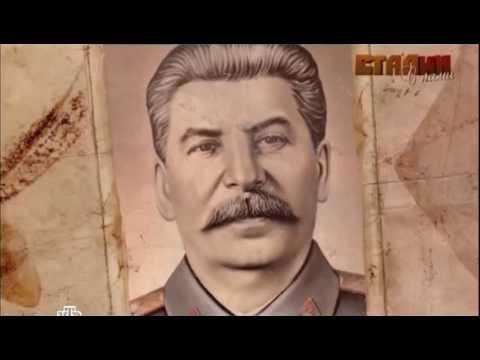 Сталин с нами (Части 1 и 2) © НТВ