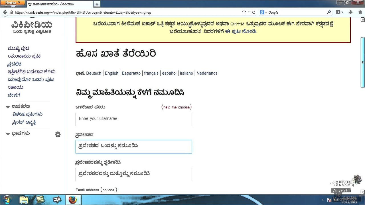 Lesson 2: How To Write In Kannada Wikipedia Checkgeneratorp How To Write A  Check