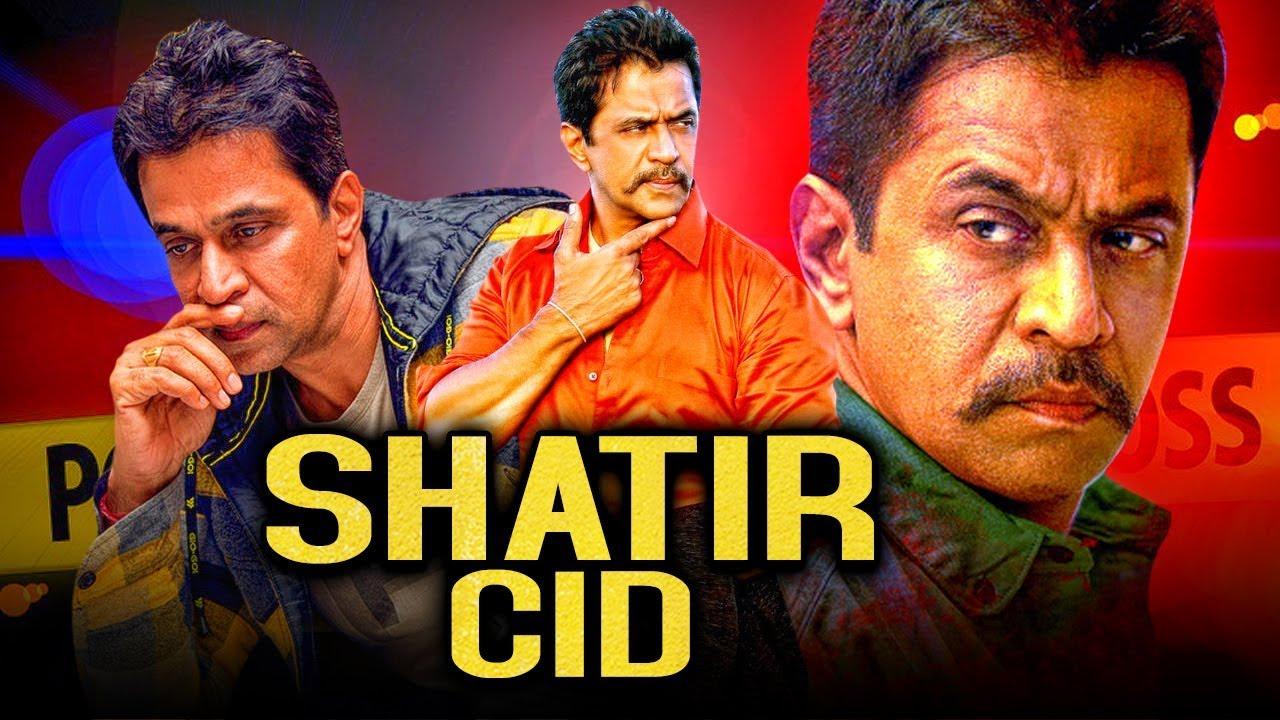 Download Shatir CID New South Indian Movies Dubbed in Hindi 2019 Full | Arjun Sarja, Prasanna