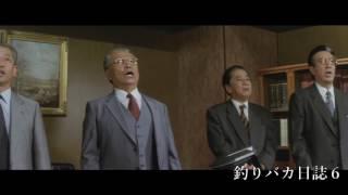 映画「釣りバカ日誌」(松竹)の中に登場する鈴木建設の社歌は、愛国行...