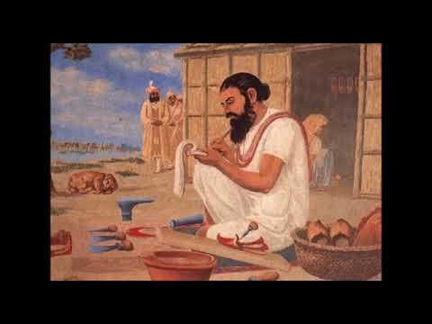 Shri : sant rohidas story