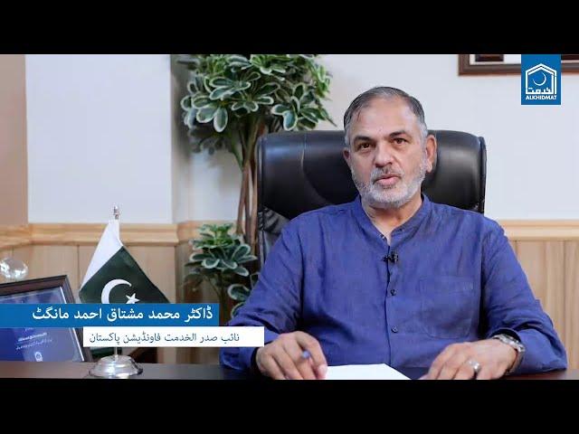 Vice President AKFP Dr. Mushtaq Ahmed Mangat views on education in Balochistan