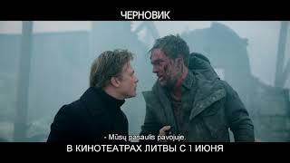 ЧЕРНОВИК (JUODRAŠTIS) - грандиозный фэнтези-кино проект с 1 июня в кинотеатрах Литвы