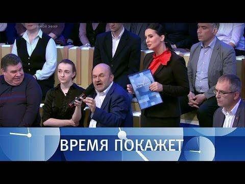 Украина без лент.