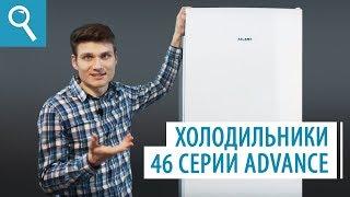 видео Холодильники ATLANT