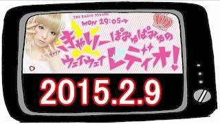 2015年2月2日(月)放送分はコチラ! https://www.youtube.com/watch?v=f4n...