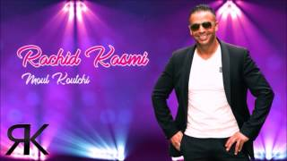 Video Rachid Kasmi -  Moul Koutchi Avec Moale ( Live Album ) / 2017 download MP3, 3GP, MP4, WEBM, AVI, FLV Oktober 2018