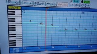 誰よりも高く跳べ!/欅坂46(けやき坂46) (パワプロ応援歌)