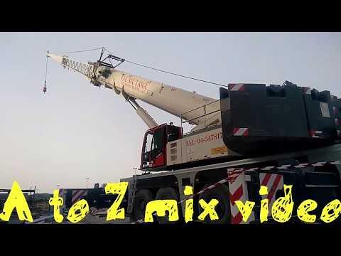    102 मीटर लम्बी क्रेन दूबई कम्पनी !! AL MUTAWA HEAVY EQUIPMENT TRADING L.L.C. Dubai