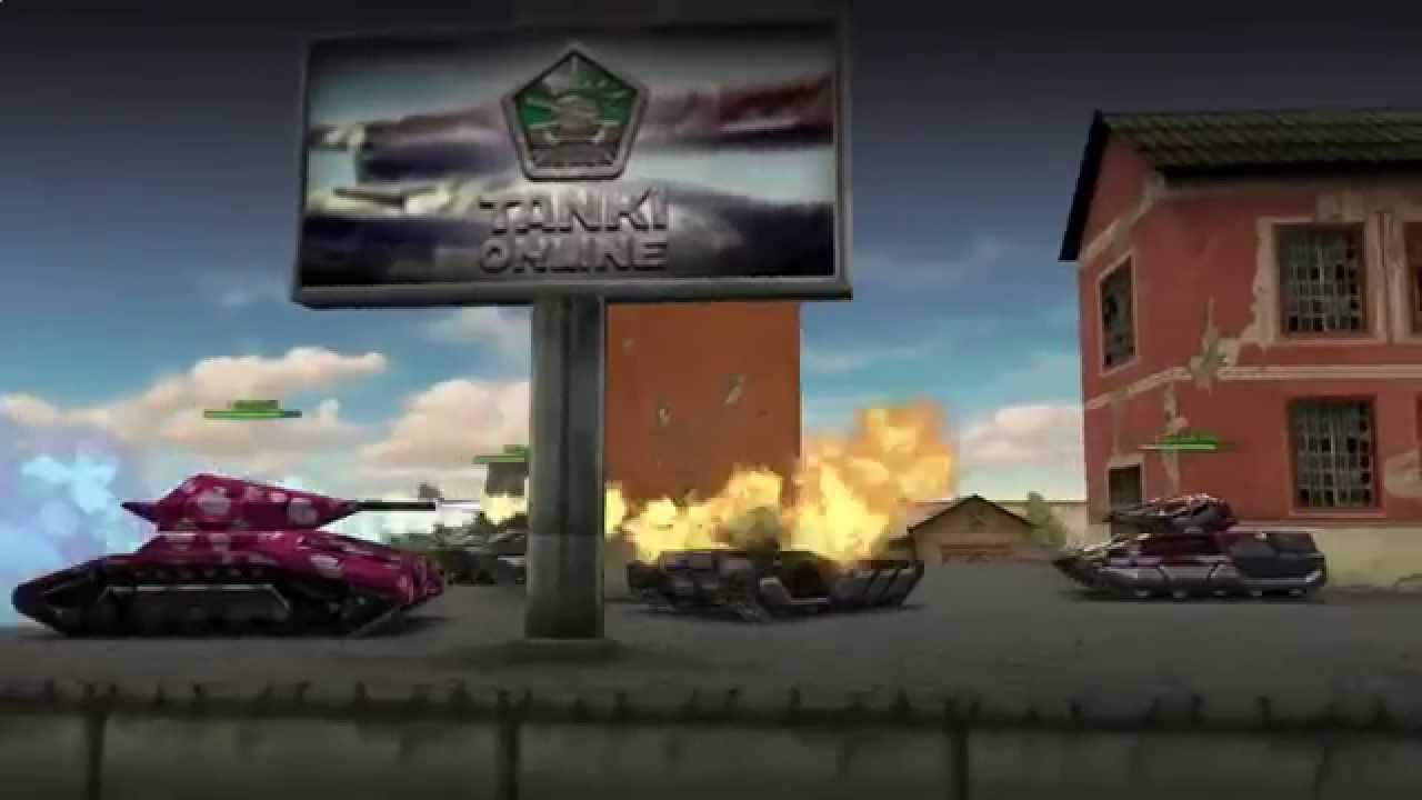 Игры для взрослых мальчиков - танки онлайн - YouTube