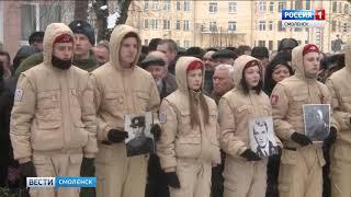 Смоленщина готовится к 30-летию вывода советских войск из Афганистана