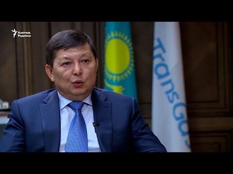 Кто он, «зять» Назарбаева Кайрат Шарипбаев?