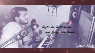 Menu ishq Tera Le duba shahrukh Rajab whatsapp status video download