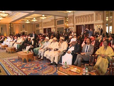 وزارة الداخلية الإماراتية تطلق مشروع التعايش المجتمعي  - نشر قبل 2 ساعة