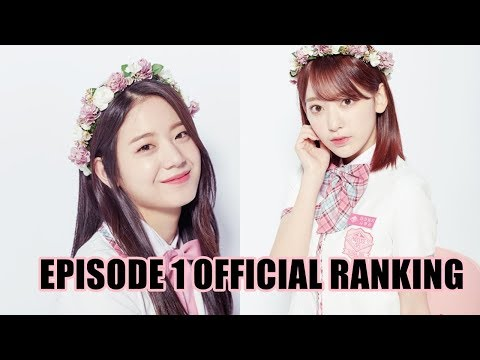 PRODUCE 48 EPISODE 1 OFFICIAL RANKING