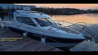 Поход на катере Конаково Калязин  Закрытие навигации 2019