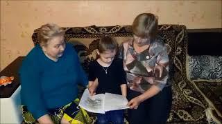 Страна читающая — Елизавета Кузнецова читает произведение «Котёнок по имени Гав» Г.Б.Остера