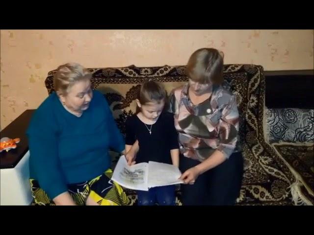 Изображение предпросмотра прочтения – ЕлизаветаКузнецова читает отрывок изпроизведения «Котёнок по имени Гав» Г.Б.Остера