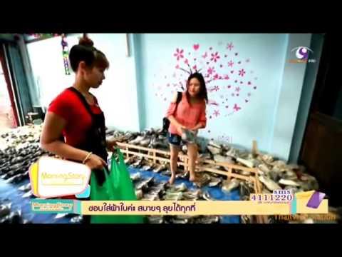 Morning Story ธุรกิจรองเท้ามือสองเบญจมาศ