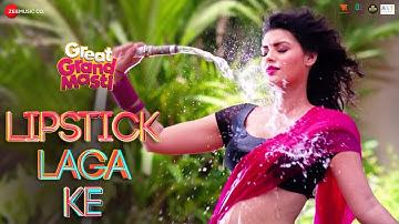 Lipstick Laga Ke - Full Video   Great Grand Masti   Sonali Raut, Riteish D, Vivek O, Aftab S