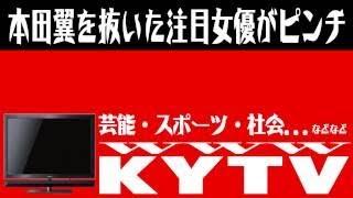 【芸能】注目の若手女優・葵わかな、初のカレンダーが4度の撮影延期で発...