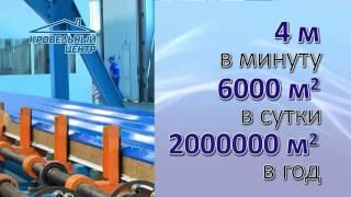 видео производители сэндвич панелей в россии