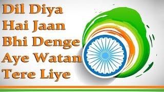 Dil Diya hai Jaan bhi denge aye Watan tere liye || Patriotic Songs