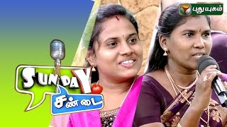 Sunday Sandai | 26/07/2015 | Puthuyugam TV