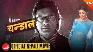 "Chandal ""चण्डाल""