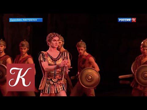 Новости культуры от 05.07.19