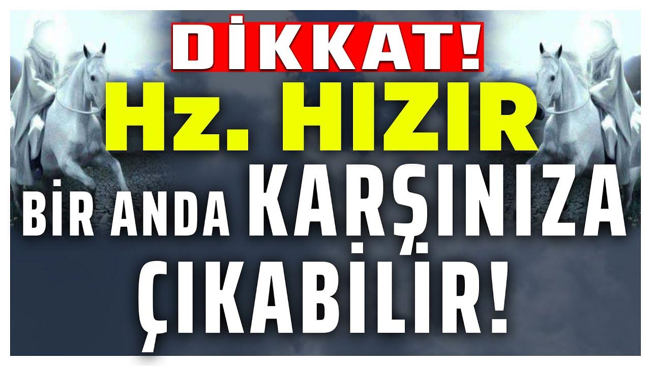 Dikkat! Hz. Hızır Bir Anda Karşınıza Çıkabilir! 5 Mayıs Gecesine Dikkat! Serhat Ahmet Tan | İlkay B.
