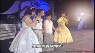 詹雅雯-感恩相逢演唱會