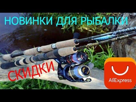 Таблица №3 Ссылки на другие лучшие магазины для рыбалки на Aliexpress