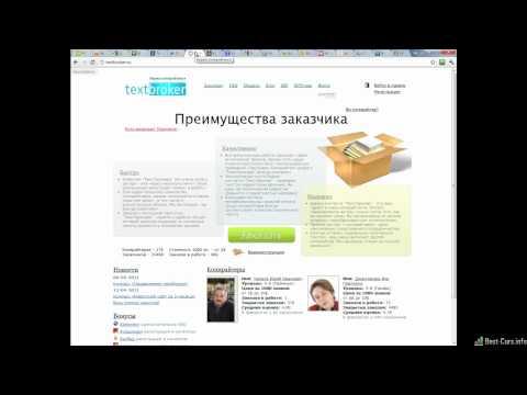 III 2  Индексация, контент, продвижение в топ