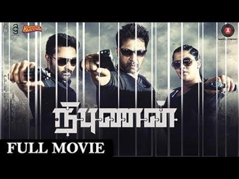 nibunan-tamil-full-movie- -arjun- -prasanna- -varalaxmi-sarathkumar- -vaibhav