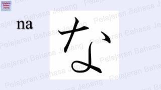 "Pelajaran Bahasa Jepang 009 ""Hiragana 01"""