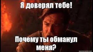 Пассажир Яндекс  такси внаглую КИНУЛ водителя
