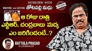 Writer and Actor Thotapalli Madhu Exclusive Interview | Myra Media