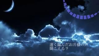http://www.nicovideo.jp/watch/sm29375711.