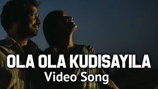 Download Hindi Video Songs - Ola Ola Kudisayila - Joker | Official Video | Sean Roldan | Raju Murugan