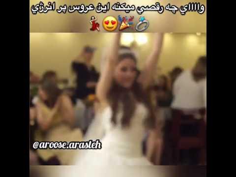Mansour zendegi chist