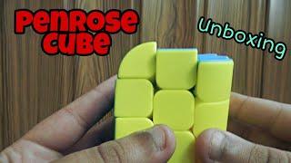 Penrose Cube | Unboxing | Daraz.pk