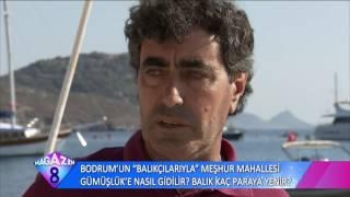 Bodrum'un Balıkçılarıyla Meşhur Mahallesi Gümüşlük'e Nasıl Gidilir Balık Kaç Paraya Yenir