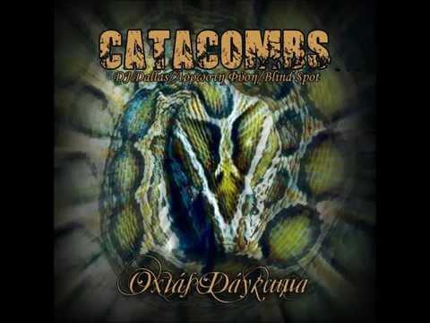 Catacombs - Άννα