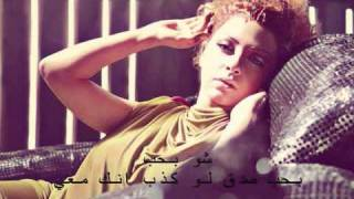 Myriam Fares Chou Bheb / ميريام فارس شو بحب