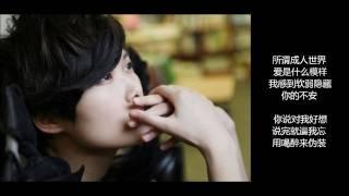 李宇春Li Yuchun - 那又怎样(含歌词) thumbnail