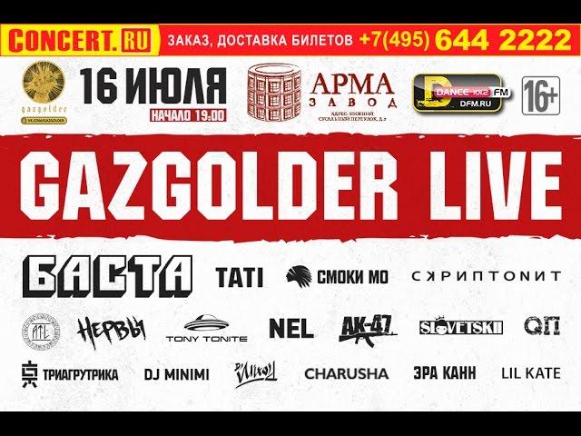 #GazgolderLive [16.07]