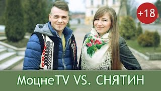 МоцнеTV в Снятині (15.03.2015)
